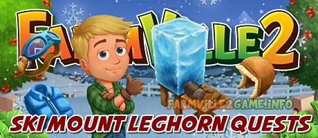 Farmville 2 Ski Mount Leghorn